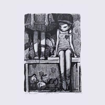 Andrey Ostashov, 'Dolls under the table', 2010