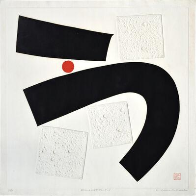 Haku Maki, 'Emanation 7-1', ca. 1967