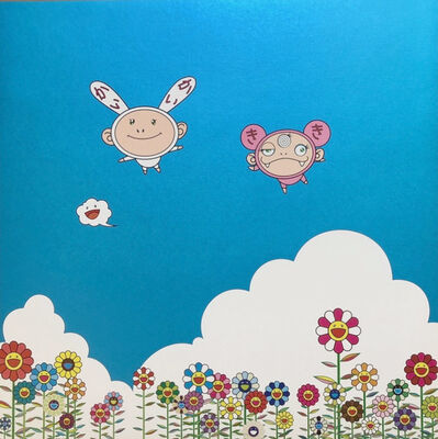 Takashi Murakami, 'If Only I Could Do This, If Only I Could Do That', 2006