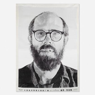 Chuck Close, 'Self-portrait (tapestry)', 1993