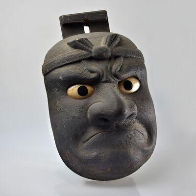 Anonymous, 'Large Japanese Pilgrim Hanging Mask, Beshimi Type', Edo Period -18th Century