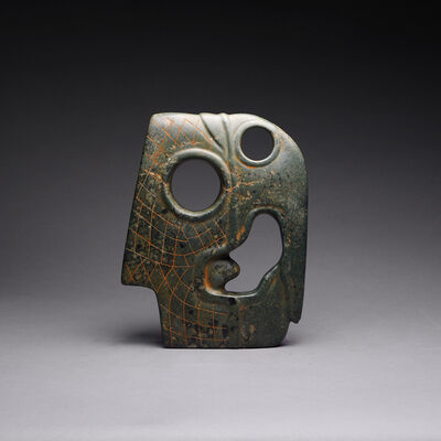 Unknown Pre-Columbian, 'Mayan Jade Hacha of a Bird Head', 1000 AD to 1200 AD