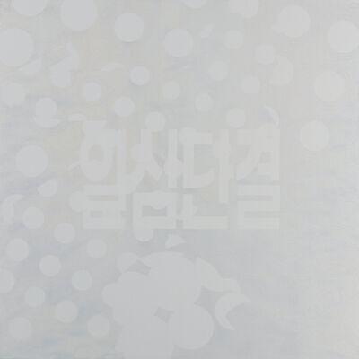 Yugyong Jong, 'Untitled -Unity-', 2019