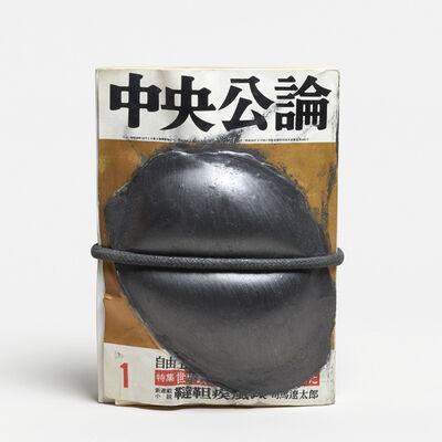 Takesada Matsutani, 'Chûô Kôron Vol. 1', 1992