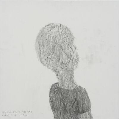 Leehaiminsun, 'CAST', 2017