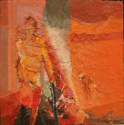 Waldemar Mitrowski, 'Here', 2014