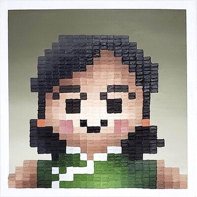 Inkyeong Baek, 'Green Qipao II', 2019