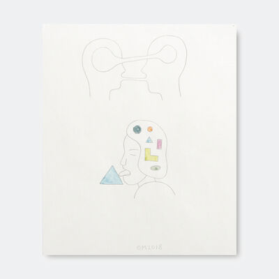 Geoff McFetridge, 'Multi Color Head Shapes', 2018