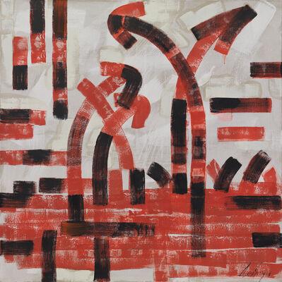 Viktor Deysun, 'Very Much So', 2013