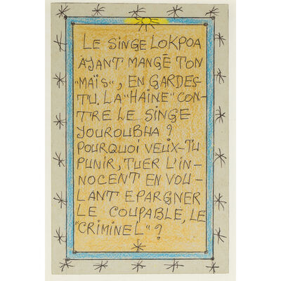 Frédéric Bruly Bouabré, 'Connaissance du monde - Symbolique bété, Lokpoa - Un singe', 2003