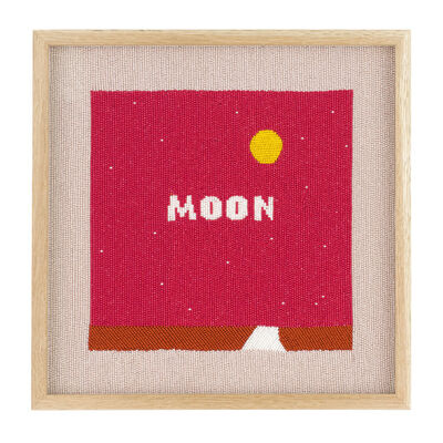Rose Blake, 'Moon (Soft Stillness)', 2018