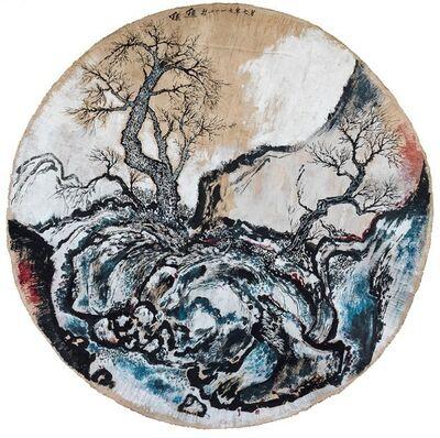 Sun Xun 孫遜, 'Mirror Heart  I  镜心 ', 2017