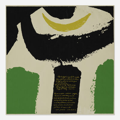 Corita Kent, 'Seed persons', 1972