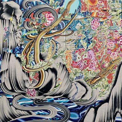Mizuno Rina, 'swirling petal', 2019