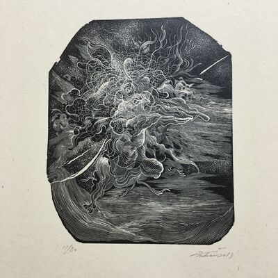 Takehiro Nikai, 'Footsteps', 2013