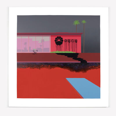 Zevs, 'Oil Painting, PetroChina Grey/Red', 2015