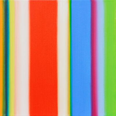 Anda Kubis, 'Illuminare 1', 2020