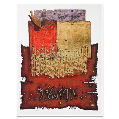 Moshe Castel, 'Shofar above Lion's Gate', 1995-2010