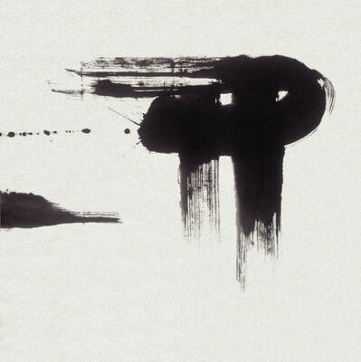 Shen Chen, 'Untitled No.129-85', 1985