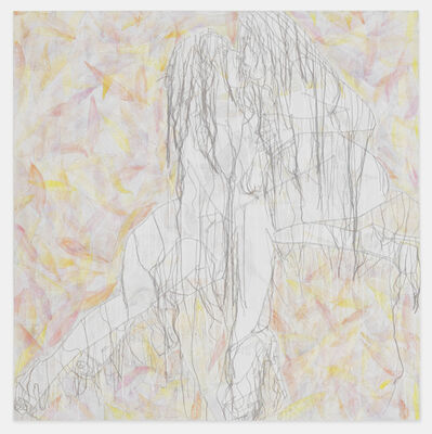 Ghada Amer, 'White Kiss – RFGA', 2018
