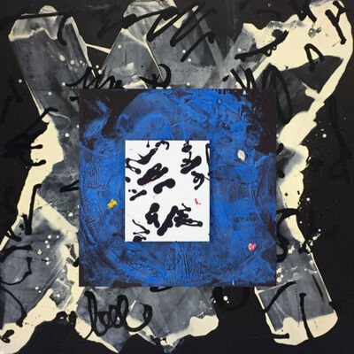 Hidekazu Tanaka, 'moving (liberation and restriction)', 2018