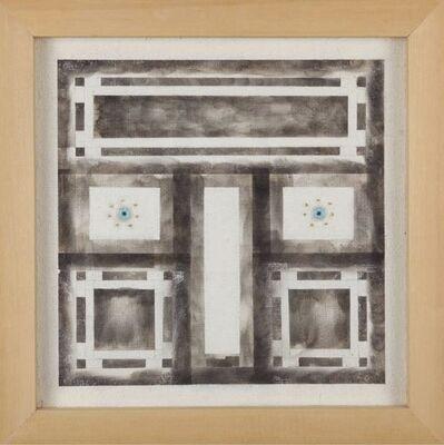 Cengiz Cekil, 'MUMLAMALAR / WAXINGS', 1999