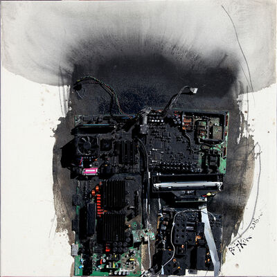 Bong Jung Kim, 'Addiction 153', 2019