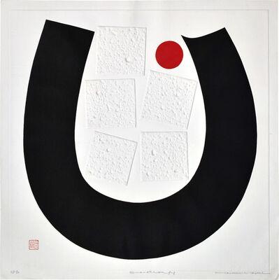 Haku Maki, 'Emanation 7-3', ca. 1967