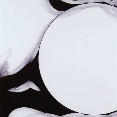 Chihiro Kabata, 'Unknown Planet Aurora', 2017