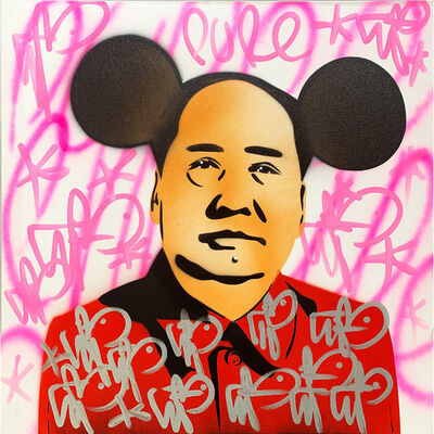 Pure Evil, 'Chairman Mickey Mao', 2019