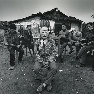 Jin Yongquan, 'Nuo(3)', 1995