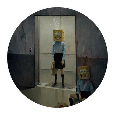 Leegan Koo, 'Time Traveler', 2019