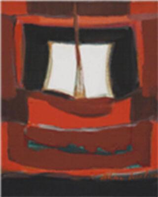 Maria Leontina, 'Untitled', 1970