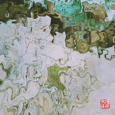 Wenjun Fu, '《桃花源记》The Peach Colony', 2018