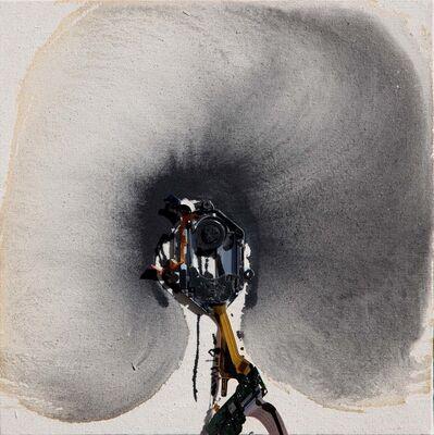 Bong Jung Kim, 'Addiction 106', 2015
