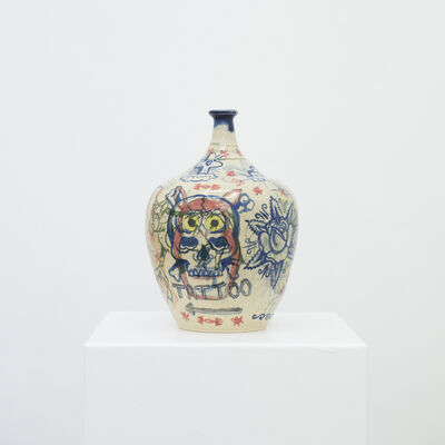 Adam Shrewsbury, 'Cross Heart Mom Vase', 2020