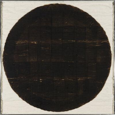 Zhao Zhao, 'Spread', 2021