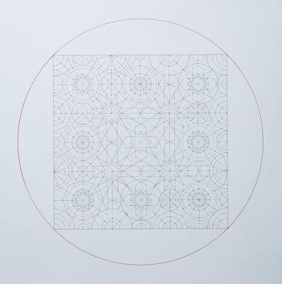 Dana Awartani, 'Within A Sphere 4', 2015