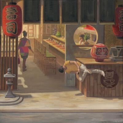 Cinta Vidal, 'Kyoto', 2019
