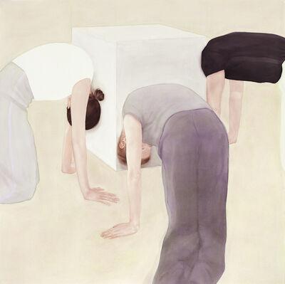Maria Nordin, 'Box', 2017