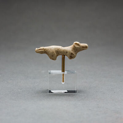 Unknown Asian, 'Miniature Polished Stone Dog Amulet ', 3500 BCE-2500 BCE