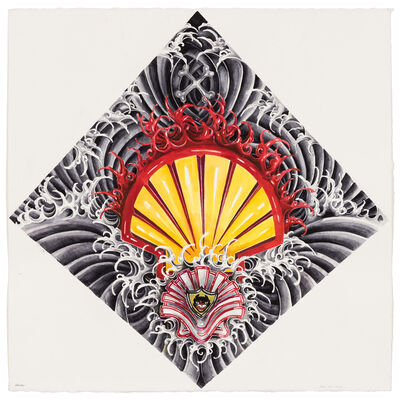 eX de Medici, 'Small Oil (Shell Oil)	', 2014