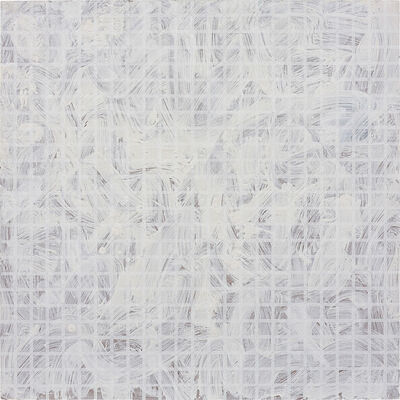 Tomas Rajlich, 'Untitled', 1972