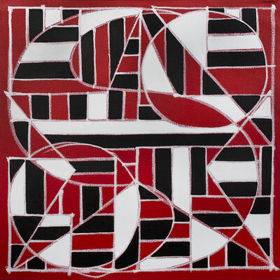 HAZE, 'S-IZM_RED', 2015