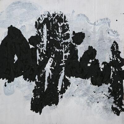 Yang Jiechang 杨诘苍, 'Difficult', 2010