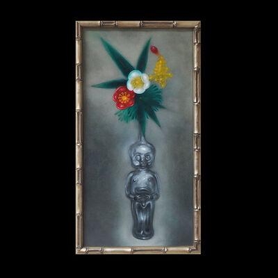 Lu Hao-Yuan, 'Plum Blossom', 2020