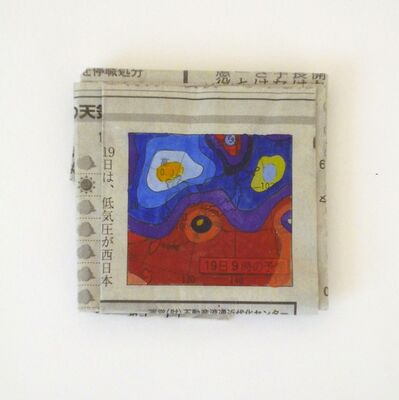 Stephen Dean, 'Untitled (17)', 2008