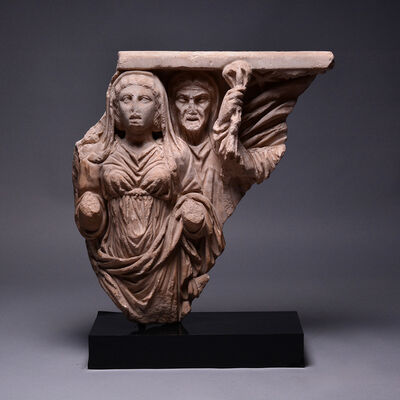 Unknown Roman, 'Relief from a Mythological Sarcophagus', 200-220