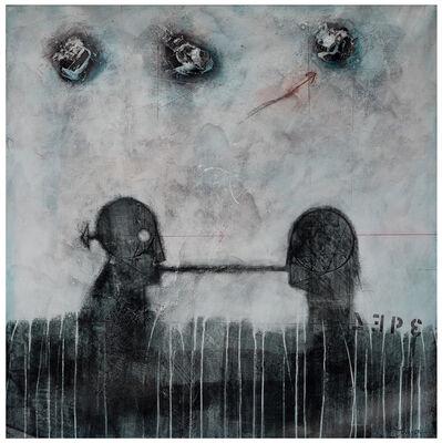 Joel Nuñez, 'Paralinguistic Scenery', 2012