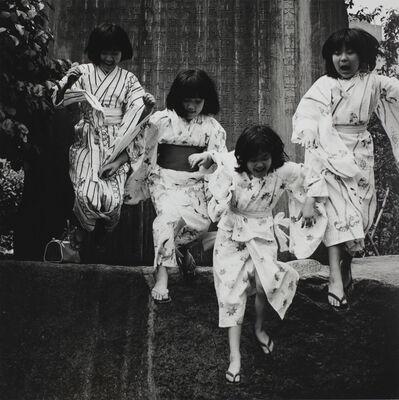 Issei Suda, 'Yushima', 1977